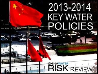 2013-2014 Key Water Policies