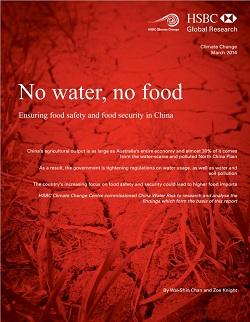 HSBC No Water, No Food Front Cover (small - 250 pixels)