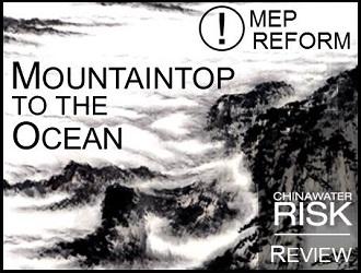 MEP Reform - Mountaintop to the Ocean