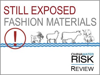 Still Exposed - Fashion Materials in China