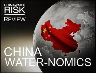 China Water-nomics