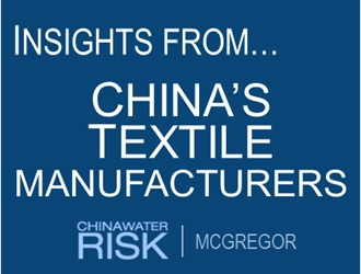 Insights From Chinas Textile Manufacturers