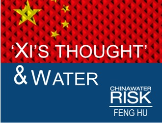 Xi's thought & Water