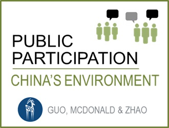 Public Participation China's environment