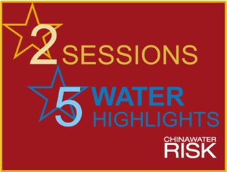 2 sessions 5 water highlights
