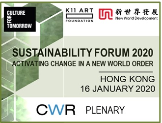 Sustainability Forum 2020: Activating Change In A New World Order